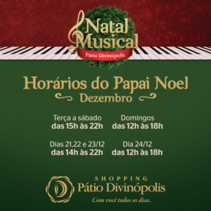 patio-natal-2016-redes-sociais-site2